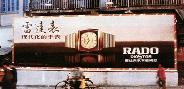 lich-su-dong-ho-rado-2