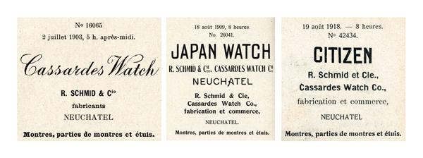 Bạn Có Biết, Hãng Đồng Hồ Citizen Nhật Bản Vốn Có Nguồn Gốc Thụy Sĩ Schmid