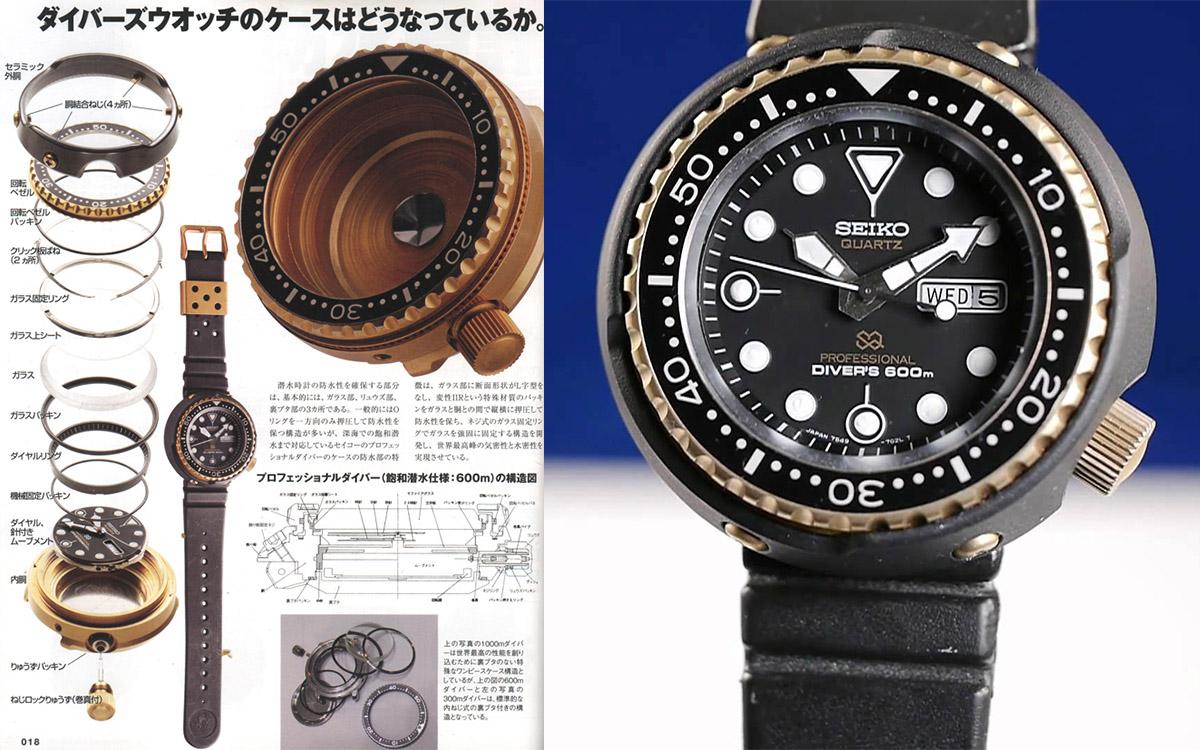 Lịch Sử Đồng Hồ Seiko Tuna, Tượng Đài Lặn Biển Sâu Của Nhật Bản 7549-7009