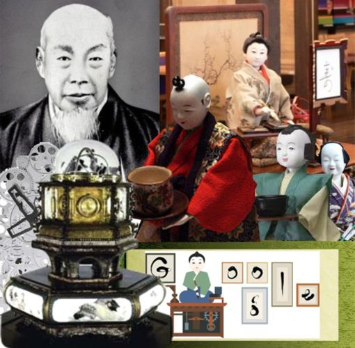 Đồng Hồ Phức Tạp Nhất Nhật Bản Được Tạo Ra Bởi Nhà Sáng Lập Toshiba Tanaka Hisashige