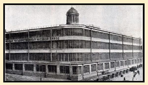 Những Câu Chuyện Và Lịch Sử Về Đồng Hồ Poljot Liên Xô (Nga) First State Watch Factory