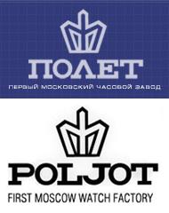 Những Câu Chuyện Và Lịch Sử Về Đồng Hồ Poljot Liên Xô (Nga) Poljot