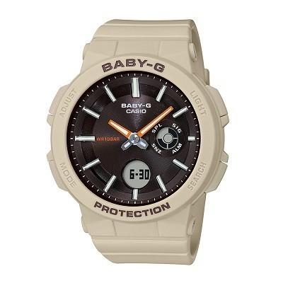 9 lưu ý đặc biệt quan trọng khi mua đồng hồ điện tử cho bé gái - Ảnh: Baby-G BGA-255-5ADR