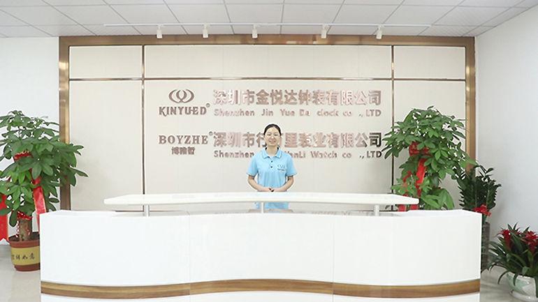 quầy tiếp tân tại Shenzhen Jinyueda Clock Co., Ltd công ty sở hữu thương hiệu đồng hồ Kinyued