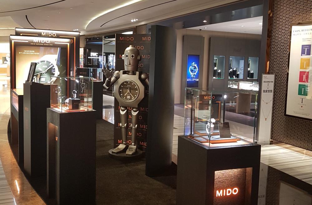 Robi (Robot Mido)