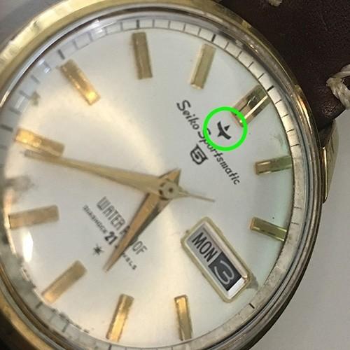 ký hiệu Gyro trên đồng hồ Seiko 5 phiên bản 1963