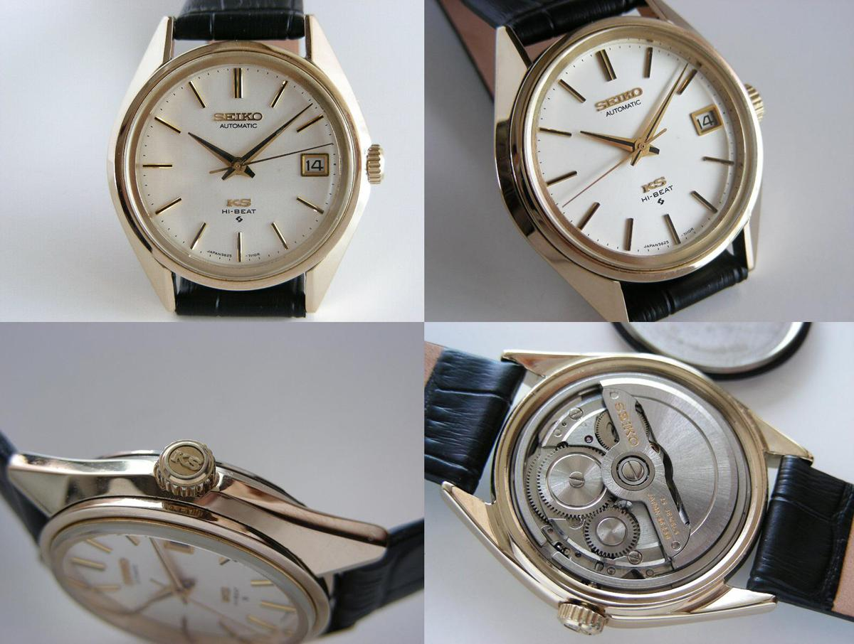 King Seiko HI-BEAT 5625-711 1974