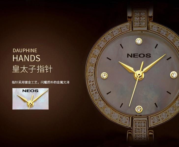 Mua đồng hồ Neos giá rẻ, xuất xứ 100% Trung Quốc và cái kết - Ảnh: 13