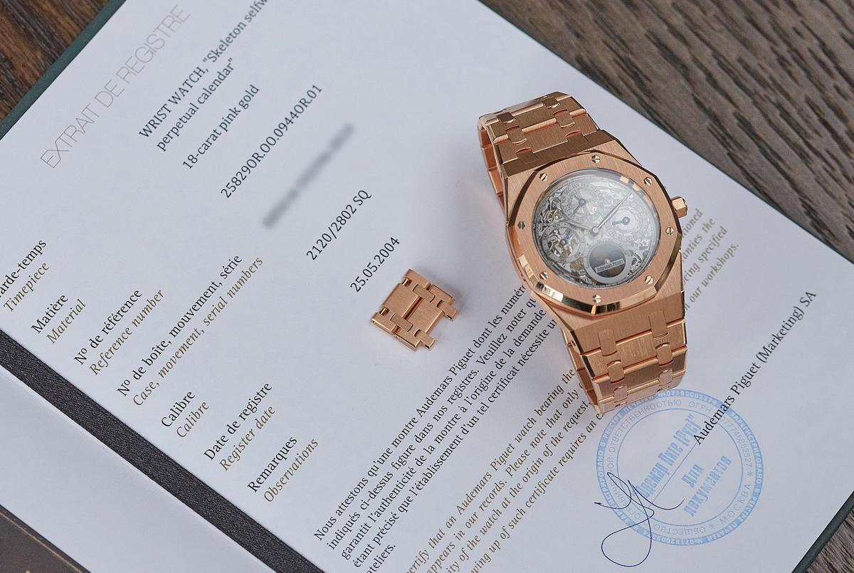 dây đồng hồ kim loại Royal Oak cực kỳ sang trọng (Audemars Piguet Royal Oak 25829OR.OO.0944OR.01)