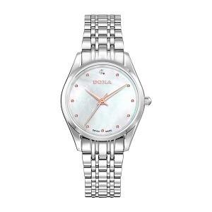 Tổng hợp 30 mẫu đồng hồ nữ mặt nhỏ dưới 29mm bán chạy nhất - Ảnh: Doxa D204SWH