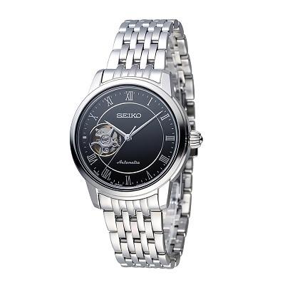 Top 15 đồng hồ Open Heart từ 3 hãng hàng đầu Nhật Bản - Ảnh: Seiko SSA855J1