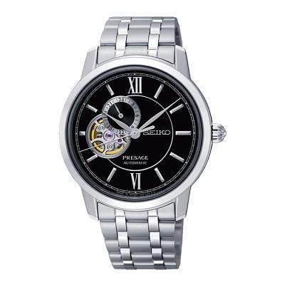 Top 15 đồng hồ Open Heart từ 3 hãng hàng đầu Nhật Bản - Ảnh: Seiko RA-AG0726S00B