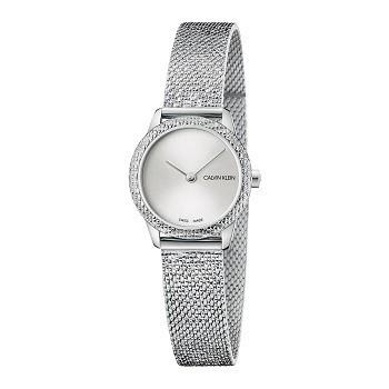 30 mẫu đồng hồ ngày 8/3 dành tặng các chị em trên 25 - Ảnh 24
