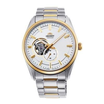 50 mẫu đồng hồ đặc biệt dành riêng cho mùa Valentine 2020 - Ảnh: RA-AR0001S10B