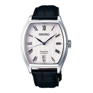 Chú ý: Đồng hồ Seiko 100m đi bơi thoải mái, không được lặn - Ảnh: Seiko SRPD05J1