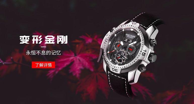 Đánh giá đồng hồ Reef Tiger: xuất xứ, giá, nhược điểm,... - Ảnh: 2