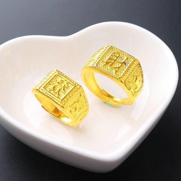 Nhẫn mạ vàng bao nhiêu tiền - Ảnh 10