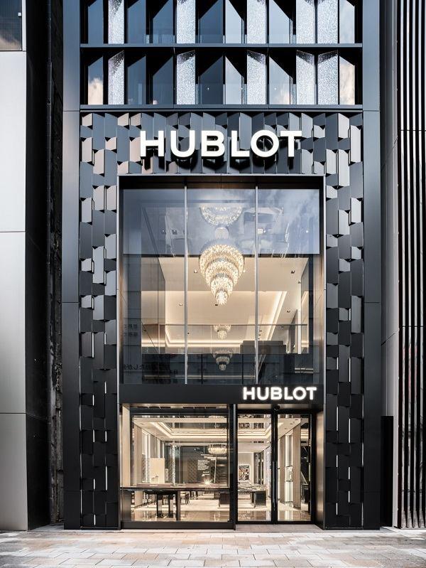 Địa chỉ mua Hublot Vietnam chính hãng - Ảnh 1