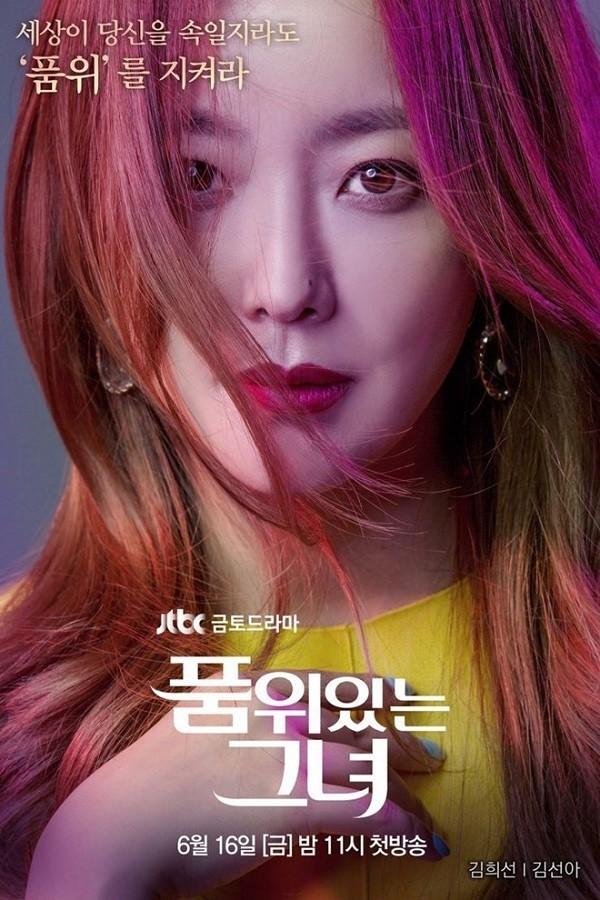 Phong cách thời trang công sở nữ Hàn Quốc trong phim Quý cô ưu tú - Ảnh 15