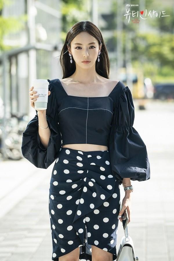Thời trang công sở Hàn Quốc ngày càng lên ngôi trong năm 2021 - Ảnh 4