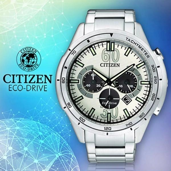 TOP 5 chiếc đồng hồ Citizen Eco-Drive 6 kim bán chạy nhất - Ảnh: 4